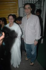 Faisal Khan with his mom at Rockstars special screening in Ketnav, Mumbai on 10th Nov 2011 (14).JPG
