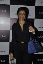 Queenie Dhody at Suhel Seth_s book Launch in Taj Mahal Hotel on 10th Nov 2011 (46).JPG