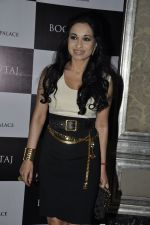 Sheetal Mafatlal at Suhel Seth_s book Launch in Taj Mahal Hotel on 10th Nov 2011 (46).JPG