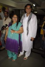 Ali Khan at Bhojpuri actress Rani Chatterjee_s sister_s wedding in Mira Road on 11th Nov 2011 (41).JPG