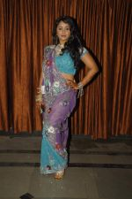 Rani Chatterjee at Bhojpuri actress Rani Chatterjee_s sister_s wedding in Mira Road on 11th Nov 2011 (58).JPG