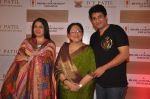 Tabassum at DY Patil Awards in Aurus on 13th Nov 2011 (15).JPG