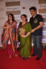 Tabassum at DY Patil Awards in Aurus on 13th Nov 2011 (12).JPG