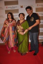 Tabassum at DY Patil Awards in Aurus on 13th Nov 2011 (14).JPG