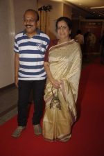 Usha Nadkarni at Star Plus Saas Bahu Saasish bash in ITC Sahara on 13th Nov 2011 (51).JPG