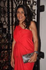 Rashmi Uday Singh at the Indo French dinner in Taj Hotel on 14th Nov 2011 (48).JPG