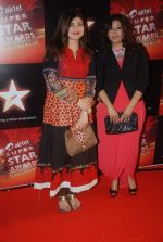 Alka Yagnik at Star Super Star Awards in Yashraj on 15th Nov 2011 (155).JPG