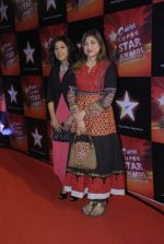Alka Yagnik at Star Super Star Awards in Yashraj on 15th Nov 2011 (9).JPG