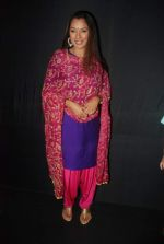 Rupali Ganguly at Sony TV launches Parvarish in Powai on 15th Nov 2011 (74).JPG