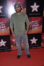 Sajid at Star Super Star Awards in Yashraj on 15th Nov 2011 (74).JPG