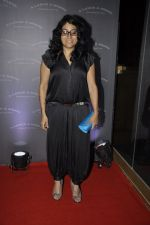 Niharika Khan at A. Lange and Sohne party in Aurus, juhu, Mumbai on 17th Nov 2011 (33).JPG