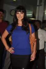 Sunny leone arrives in Mumbai to be part of Big Boss in Mumbai Airport on 17th Nov 2011 (18).JPG