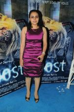 Puja Jatinder Bedi Unveiled the Audio of film Ghost in Mumbai on 18th Nov 2011.JPG