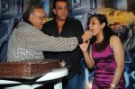 Puja jatinder Bedi Bharat Shah seen behind is Sanjay Dutt   Unveiled the Audio of film Ghost in Mumbai on 18th Nov 2011.JPG