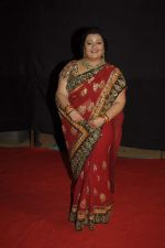 Apara Mehta at Golden Petal Awards in Filmcity, Mumbai on 21st Nov 2011 (44).JPG