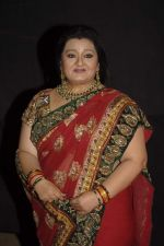 Apara Mehta at Golden Petal Awards in Filmcity, Mumbai on 21st Nov 2011 (45).JPG