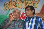 Javed Akhtar, Amit Kumar at Ruma Devi_s birthday in Juhu, Mumbai on 21st Nov 2011 (97).JPG
