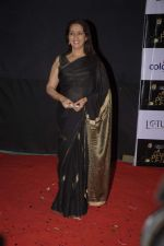 Neena Kulkarni at Golden Petal Awards in Filmcity, Mumbai on 21st Nov 2011 (145).JPG
