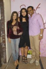 Nandini Singh, Siddharth Kannan at Designer Aarti Gupta showcases her collection in Wedding Cafe on 23rd Nov 2011 (6).JPG