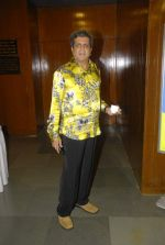 Darshan Jariwala at Bombay Talkies play premiere in NCPA on 25th Nov 2011 (3).JPG