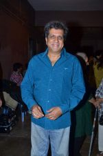 Darshan Jariwala at Bombay Talkies play premiere in NCPA on 25th Nov 2011 (61).JPG