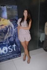 Julia Bliss at Ghost promotional event in Hype on 26th Nov 2011 (59).JPG