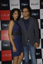 Riyaz Gangji at Ghost promotional event in Hype on 26th Nov 2011 (27).JPG