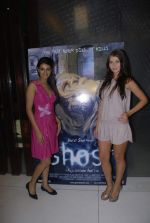 Sayali Bhagat, Julia Bliss at Ghost promotional event in Hype on 26th Nov 2011 (42).JPG