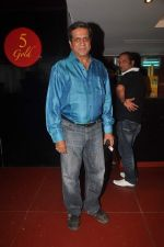 Darshan Jariwala at Lang Gold Women premiere in Cinemax on 29th Nov 2011 (6).JPG