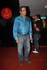 Darshan Jariwala at Lang Gold Women premiere in Cinemax on 29th Nov 2011 (7).JPG