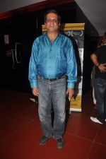 Darshan Jariwala at Lang Gold Women premiere in Cinemax on 29th Nov 2011 (8).JPG