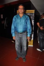 Darshan Jariwala at Lang Gold Women premiere in Cinemax on 29th Nov 2011 (5).JPG
