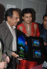 Ghulam Ali, Mohammed Vakil launches Maul Ka Darbar album in Andheri, Mumbai on 29th Nov 2011 (22).JPG