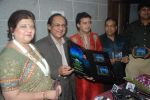 Manju Narain, Ghulam Ali, Mohammed Vakil launches Maul Ka Darbar album in Andheri, Mumbai on 29th Nov 2011 (22).JPG