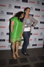 Niharika Khan at Campari calendar launch in China House on 1st Dec 2011 (40).JPG