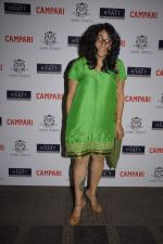 Niharika Khan at Campari calendar launch in China House on 1st Dec 2011 (41).JPG