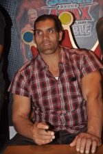 The Great Khali launches the Topps Slam Attax Trading Card Game to bring alive WWE experience for kids in Hamleys on 1st Dec 2011 (107).JPG