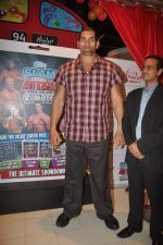 The Great Khali launches the Topps Slam Attax Trading Card Game to bring alive WWE experience for kids in Hamleys on 1st Dec 2011 (73).JPG