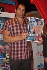 The Great Khali launches the Topps Slam Attax Trading Card Game to bring alive WWE experience for kids in Hamleys on 1st Dec 2011 (85).JPG