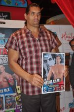 The Great Khali launches the Topps Slam Attax Trading Card Game to bring alive WWE experience for kids in Hamleys on 1st Dec 2011 (87).JPG