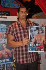 The Great Khali launches the Topps Slam Attax Trading Card Game to bring alive WWE experience for kids in Hamleys on 1st Dec 2011 (88).JPG