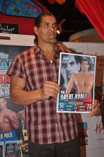 The Great Khali launches the Topps Slam Attax Trading Card Game to bring alive WWE experience for kids in Hamleys on 1st Dec 2011 (90).JPG