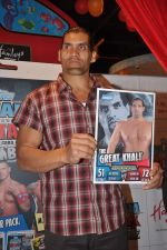 The Great Khali launches the Topps Slam Attax Trading Card Game to bring alive WWE experience for kids in Hamleys on 1st Dec 2011 (91).JPG