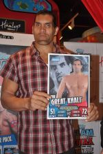 The Great Khali launches the Topps Slam Attax Trading Card Game to bring alive WWE experience for kids in Hamleys on 1st Dec 2011 (93).JPG