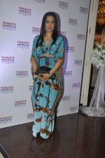 Sunita Menon at Namaste America Hussain auction dinner in Trident, Mumbai on 2nd Dec 2011 (12).JPG