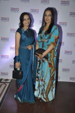 Sunita Menon at Namaste America Hussain auction dinner in Trident, Mumbai on 2nd Dec 2011 (9).JPG