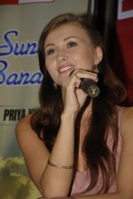 Julia Bliss promotes Ghost on BigFM in Andheri, Mumbai on 5th Dec 2011 (26).JPG