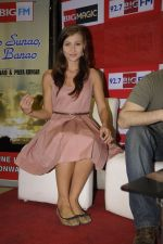 Julia Bliss promotes Ghost on BigFM in Andheri, Mumbai on 5th Dec 2011 (29).JPG