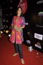 Ishita Arun at Timeout Food Awards in Taj Land_s End, Mumbai on 6th Dec 2011 (29).JPG