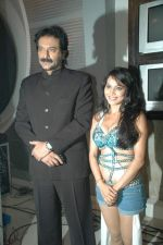 Milind Gunaji at Nikita Rawal_s item song for film Dharna Unlimited in Goregaon on 7th Dec 2011 (3).JPG